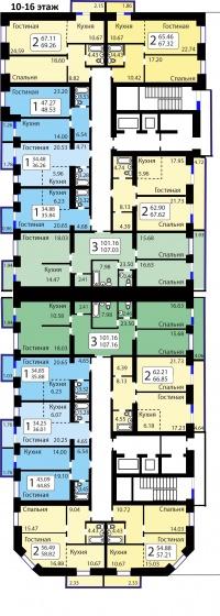 Рябиновый сад, БС 11 - Планировка 10-16 этажи