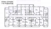 Гранд д.6 - Планировка